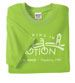 Hopkins in Motion 2009 Green T-shirt
